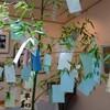 よんばば(id:yonnbaba)さんが参画されている「第3回チャリティーPeace展!」を見に豊橋まで行ってきた