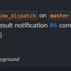 GitHub Actionsでworkflow全体の結果をSlackに通知する