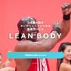 【画像でわかる】LEANBODY比較・徹底レビュー!【申込方法/解約方法も解説】