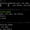 Vimメモ : vim-python-pep8-indentでインデントをPEP8に準拠させる