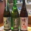 新しい日本酒も入荷してます