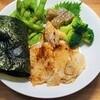 豚塩麴の生姜焼きの作り方。
