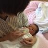 【企画参加者の声】主婦春香さん〜3ヶ月で月収30万円突破〜