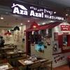 上海で一人鍋。体も温まるし、美味しかった。Aza Aza! in 静安寺モールReel