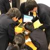 西武学園文理小学校 プログラミング教室 レポート No.1 (2019年1月8日)