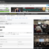 【ChatWork】オープンソース総合情報サイト「OSS NEWS」がチャットワークの紹介記事を掲載(メディア掲載情報)