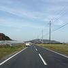 京都府道603号 新宮中村線