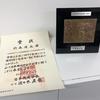 2018年度 日本機械学会奨励賞(研究)