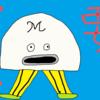 横浜DeNAベイスターズ 6/12 千葉ロッテマリーンズ1回戦