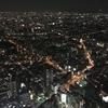 京都・大阪2泊3日男の1人旅「2日目」平等院〜道頓堀〜あべのハルカス