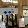 【秋田駅グルメ】 駅そばは安くて美味い!ランチに最高でした!