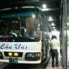 広福ライナー19号 広島バスセンター~博多バスターミナル 中国バス