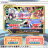 【クラフィ】経過報告・9