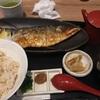 265. 【上野店は閉店】鯖塩焼き定食@SABAR+(上野マルイ店):オリジナルブレンド米を使用した鯖出汁茶漬けが絶品!