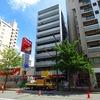 平尾駅近くの新築物件