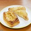 【八幡山】パン工房アンテンドゥ ~美味しいパンの数々~