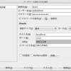 ローカルにOracle検証環境を構築するメモ