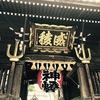 【お櫛田さんの力石】歴代横綱が奉納した200年来の神事