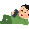 楽天モバイル、なかなか良いぞ。【格安SIM】【お得】【低速モード】2019.5.3