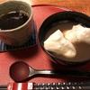 食レポ カフェ 古材の森(福岡県糸島市)