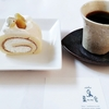 アトリエ菓舎 @反町 栗のロールケーキ