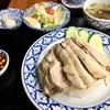 念願のタイ料理店のカオマンガイ、期待通りに美味しかった。また行こう。