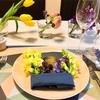 フランス&イタリア食材で作るお家ディナーメニュー