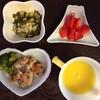 お野菜からの離乳食  [227日目  鶏肉とお豆腐のハンバーグ]