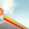 【RDS.B】(ロイヤル・ダッチ・シェル)イギリスの高配当石油メジャー