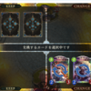 【Shadow verse】ミッドロイヤル調整記(7/12)  ~後攻4回でグランプリ突破したで!編~