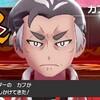【ソード】第5回【VSカブ】キョダイマックスポケモン!