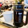 スタバのコーヒープレスサービスで手軽にプレスの味を楽しめる