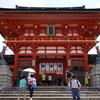 京都へ旅行に行ってきました 2日目