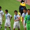 U-17 ワールドカップ日本代表メンバー発表。