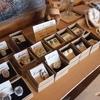 手刺繍小物、木工雑貨、入荷しました。