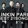 リンキン・パークのオススメ曲21曲選んでみたぞー!これから聴いてみたい人はチェケラッ★