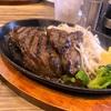 三越前ランチ 塊肉で熱々の柔らかいハラミステーキ