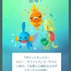 【ポケモンGO】第3世代実装!!これからのポケ活は・・・?