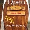 和歌山県橋本市にある【卵菓 Hashitama】へ行って卵屋が作るおいしそうな「ぴよぴよプリン」を買って来た!
