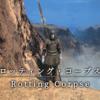 【FF14】 モンスター図鑑 No.180「ロッティング・コープス(Rotting Corpse)」
