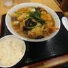 大手町【福園 大手町店】五目タンメンセット ¥950