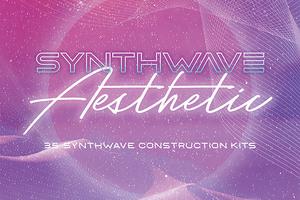 「BIG FISH AUDIO SYNTHWAVE AESTHETIC」ライブラリー・レビュー:80'sシンセのチープさを意識したサウンド