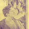 兵庫 神戸 / キネマ倶楽部 / 1926年頃 10月8日 [?]