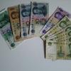 外貨宅配「外貨両替ドルユーロ」のまとめ 購入方法は?安全?