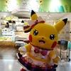 ポケモンカフェ Pokémon cafe Ω Ruby & α Sapphire (2015年1月9日(金)〜2月28日(土)予定)