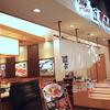 回転寿司。辻堂テラスモール 「匠がってん寿司」