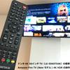 レビュー! ドンキ4KテレビのリモコンのみでFire TV (New モデル) 4Kの操作が可能!?