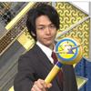 中村倫也company〜「大変です!!大変です!!ビッグニュースです。」