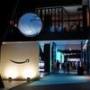 Amazon Prime Day プライム特典を体験できるリアルイベントストア行ってきました。#プライムデー2017