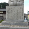余部鉄橋とその付近⑥:兵庫県美方郡